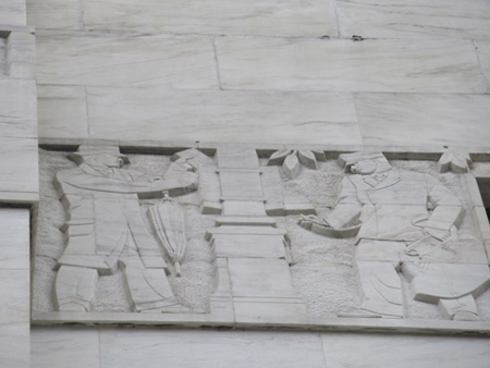 Carved Relief On The Exterior Of the Federal Building On Broadway In Albany, The Former Main Post Office