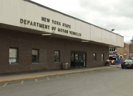 Department Of Motor Vehicles Building, Bottom Of Morton Avenue, Albany NY